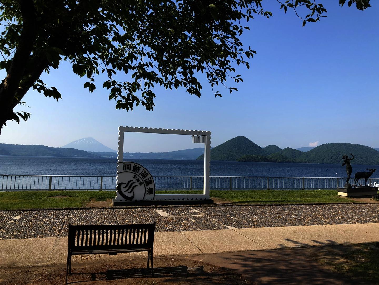 湖畔ステージ3