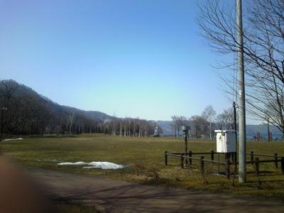 噴火記念公園